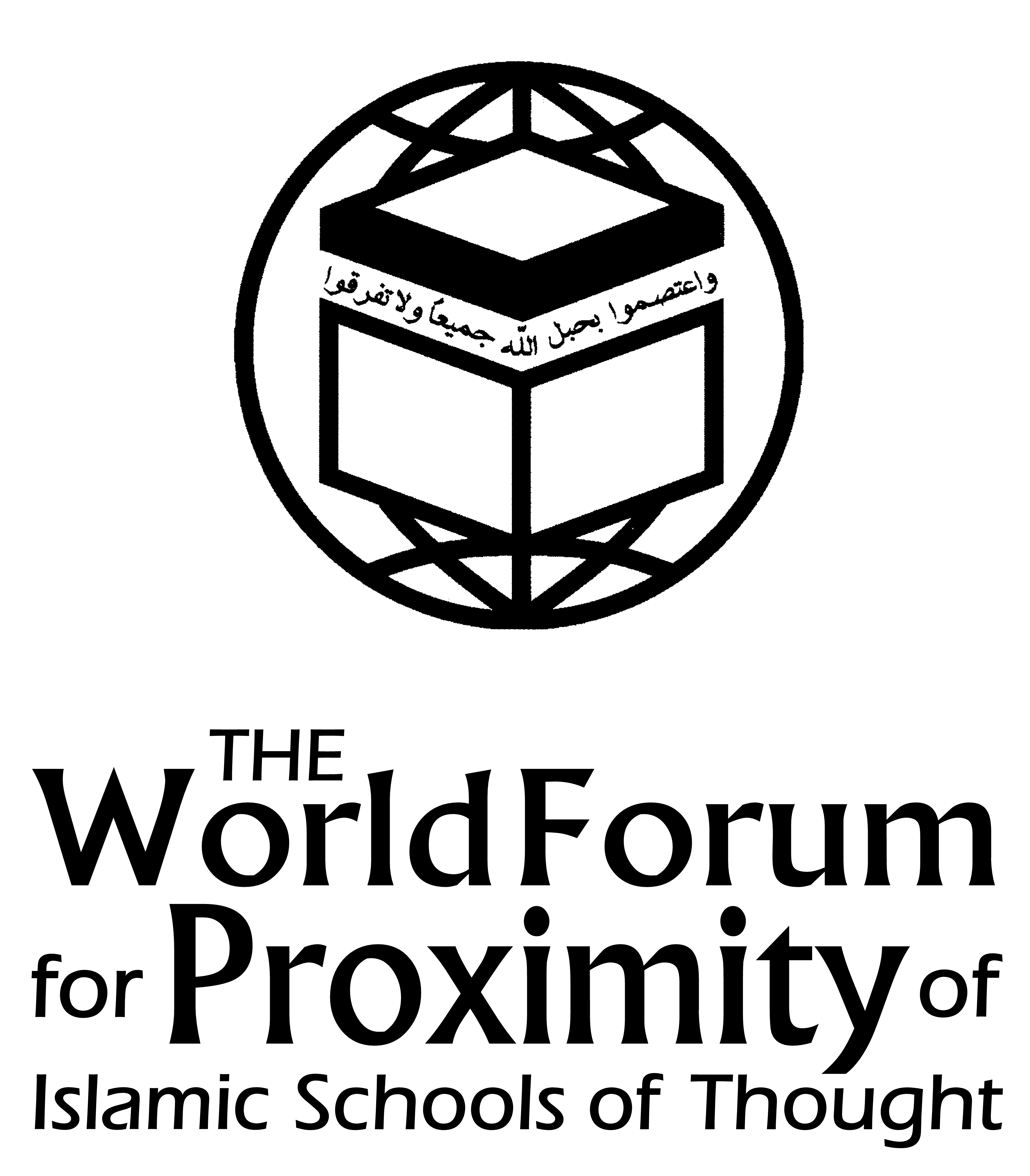 The World Forum for Proximity of Islamic Schools of Thought