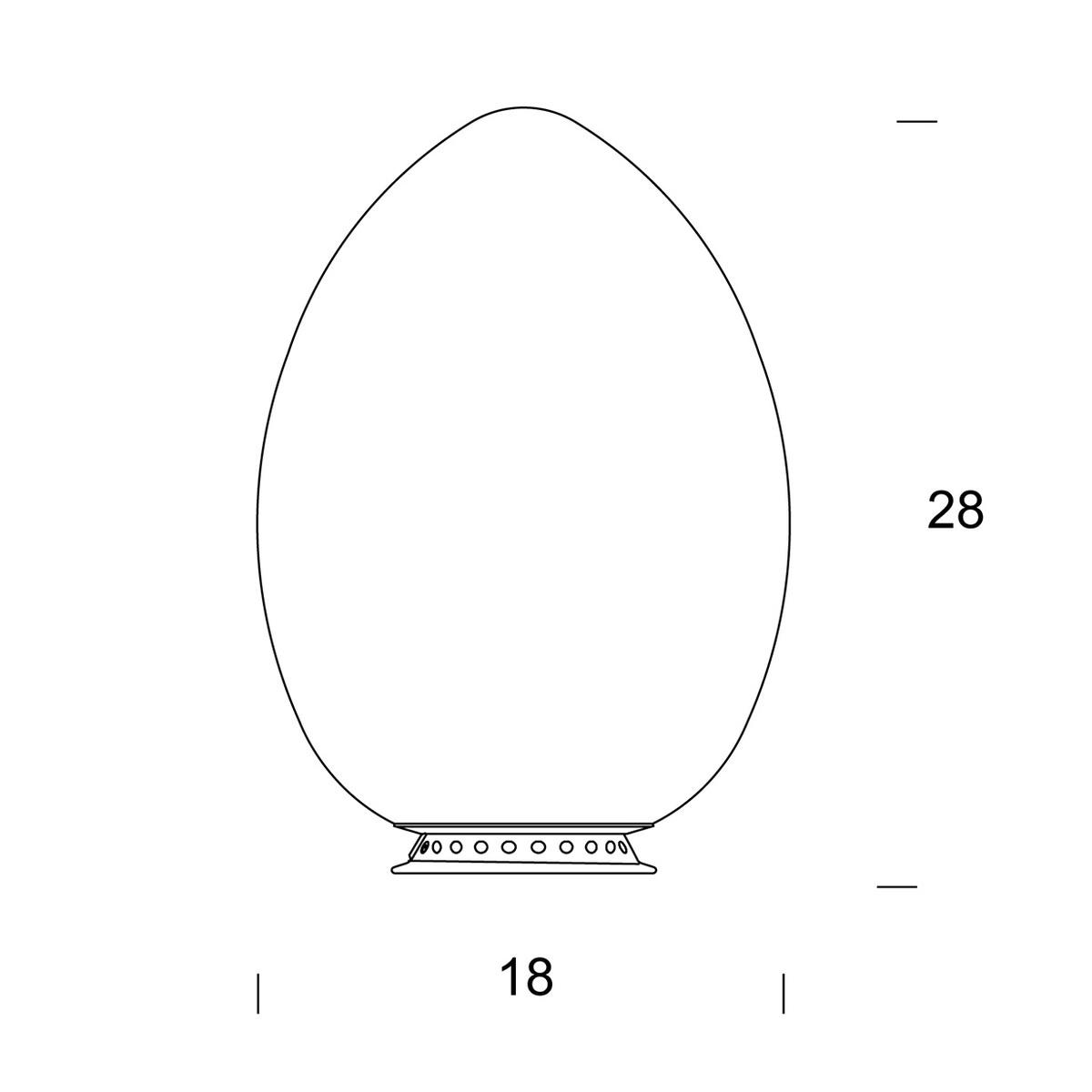 Lampada da tavolo uovo piccola by fontanaarte lovethesign for Lampade piccole da tavolo