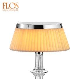 Lampade da tavolo Moderne di Design | LOVEThESIGN