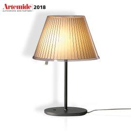 Lampade Da Tavolo Moderne Di Design Lovethesign