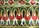 Detail of a Kard