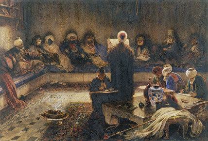 The Reading of a Firman