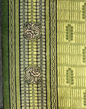 Close view of part of an Axminster carpet in the style of Charles Rennie Mackintosh (1868-1928), in Mr. Lewes' Dressing Room.