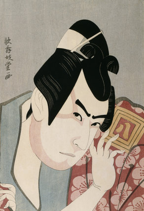 SAMURAI ACTOR 19th-20th-century reprint after UTAMARO from the Japanese Room