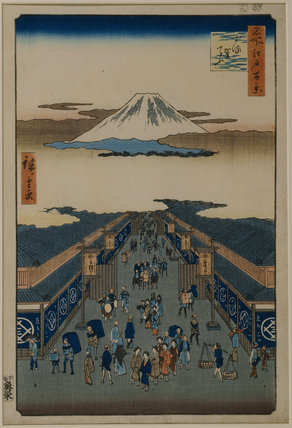 ROAD TO MOUNT FUJI by HIROSHIGE from the Japanese Room
