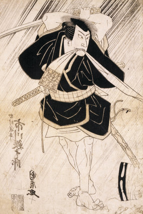 A black and white Japanese print by Kunihiro showing an actor as a fierce warrior, one of a collection of prints housed at Standen