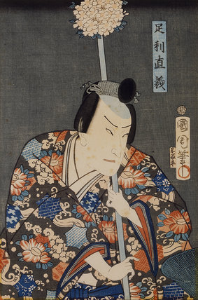 A Japanese Print, showing a Japanese man one of a collection of prints housed at Standen
