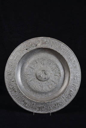 Nurnberg Temperantia pewterware basin cast in 1611, and later copied in silver to become the basin presented to the Wimbledon Ladies' Singles Champion, in the Corridor at  Arlington Court, Devon