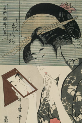 WOMAN WITH MIRROR 19th-20th-century reprint after UTAMARO from the Japanese Room