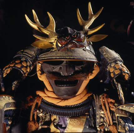Snowshill - Green Room: Helmet and Face mask of Samurai