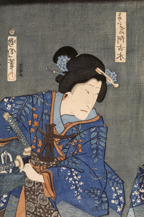 A Japanese Print, showing a woman with a sword one of a collection of prints housed at Standen