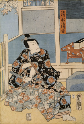 Japanese Print by Toyokuni, showing a man sitting on the floor one of a collection of prints housed a Standen