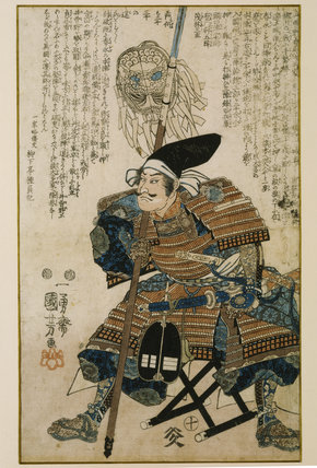 A Japanese Print by Kuniyoshi showing a soldier in full armour one of a collection of prints housed at Standen