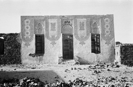 House at Sabyia