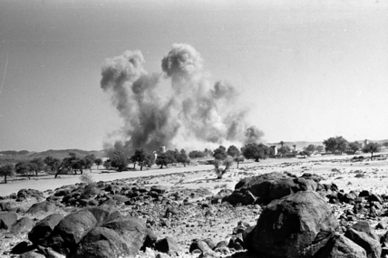 Bombardment of Kitaf