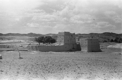 View of two buildings in ...