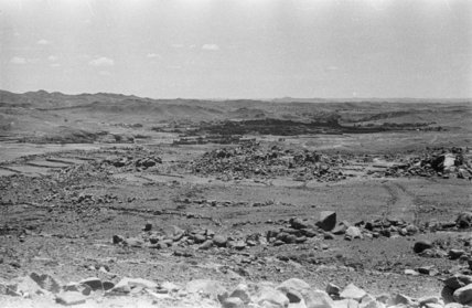 View of rocky landscape in ...