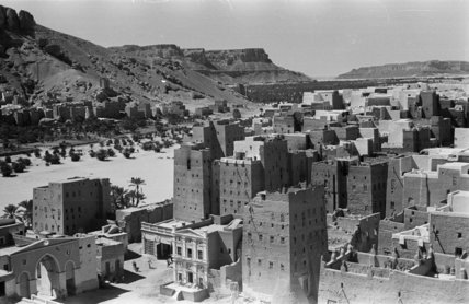 View of Shibam. The main ...