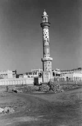 View of the minaret of ...