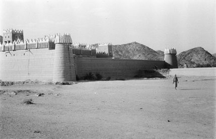 Fort at Najran with towers ...