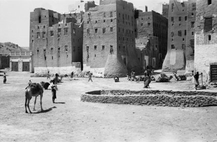 Buildings at Shibam. These are ...