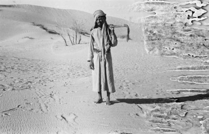 Full-length portrait of a tribesman ...