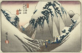 Wada, from 'Stations of the Kisokaido', by Utagawa Hiroshige