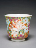 Millefiori Style Cup, by the Chelsea Porcelain Factory