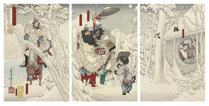 Gentoku Visits Komei in the Snow, by Tsukioka Yoshitoshi