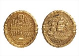 Charles I medal, Declaration of Parliament: 1642
