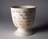 Creamware sugar bowl: 19th century