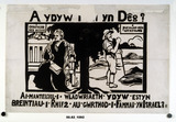 Woodcut suffragette poster: 20th century