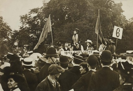 Hyde Park Demonstration: 21 June 1908