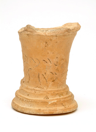 Fragment of a Roman flagon