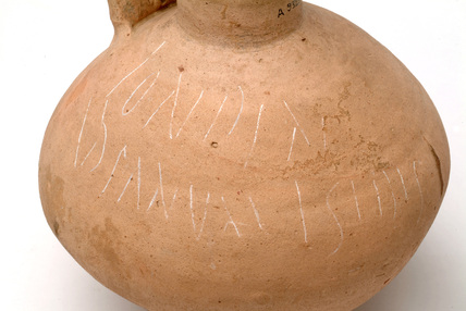 Detail of the graffito on a Roman single handled flagon