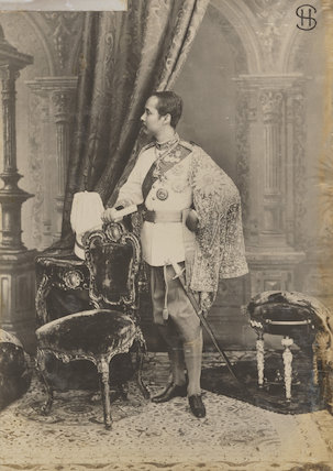 Chulalongkorn, King of Siam