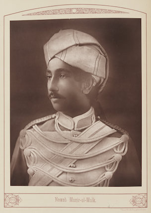 Saadat Ali Khan of Hyderabad (Nawab Munir-Ul-Mulk Bahadur)
