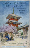 Japan-British Exhibition catalogue, 1910.