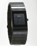 Rado 'DiaStar Ceramica' analogue quartz wristwatch, 1998.