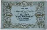 Ladies ticket, 1840.