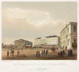 A railway station in Vienna, Austria, 19th century.