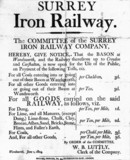 Handbill announcing the opening of the Surr