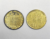 Two gilt bronze arithmetical medals, 1753.