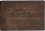 A copper plate used for Cornelius Varley's trade card, c 1800s.