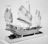 Rigged model of a Hainan Junk (scale 1:12)