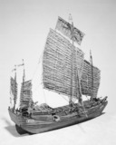 Model of an Antung Yeading Junk, with Sampa