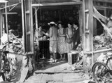 Bomb damaged shop, 18 August 1940.
