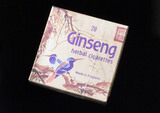 Packet of 20 Ginseng herbal cigarettes, 1999.