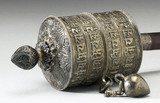 Buddhist prayer wheel, Tibetan, 18th or 19th century.
