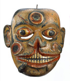 Mask covered with sores and leeches, Sri Lanka, 1771-1860.